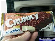 A must is having a Crunky after snowboarding, i usually get 3 or 4 from Lawson's!, uploaded by Bouse