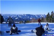 Lovely sunshine but icy as h*ll on this day in Washigatake, Feb 2006., uploaded by Dogchop  [Washigatake, Gujo City, Gifu]