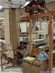 Nishijin Textile Centre, uploaded by JA2340