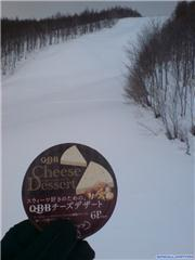 A closed run off the backside of Iwatake, uploaded by Mick Rich  [Hakuba Iwatake Snow Field, Hakuba Village, Nagano]