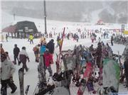 busy day, uploaded by Mick Rich  [Hakuba Cortina, Otari Village, Nagano]