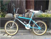 Haro, uploaded by Mick Rich