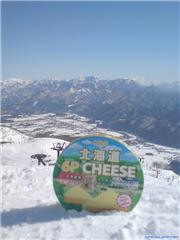 View from the top, uploaded by Mick Rich  [ABLE Hakuba GORYU, Hakuba Village, Nagano]