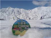 Line C cheese, uploaded by Mick Rich  [Hakuba 47 Winter Sports Park, Hakuba Village, Nagano]