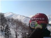 summit calling, uploaded by Mick Rich  [Kagura, Yuzawa Town, Niigata]