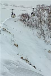 The terrain. Mike Richards photo, uploaded by Mike Pow  [Mount Racey, Yubari City, Hokkaido]