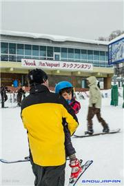 Shelby Meikle's first day on skis, uploaded by Mike Pow  [Niseko Annupuri Kokusai, Niseko Town, Hokkaido]
