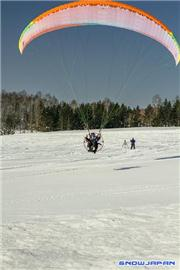 Motor paragliding, uploaded by Mike Pow  [Niseko Village Ski Resort, Niseko Town, Hokkaido]