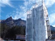 Ice wall being built at Akadake Kousen Hut, uploaded by Queen Cosmo