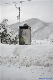 The Phone Box, Yuzawa, 16th December 2013, uploaded by SnowJapanForums