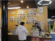 Menu selection in the main lodge., uploaded by USN Elcid  [Okutone Snow Park, Minakami Town, Gunma]