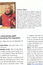 Yuichiro Miura The oldest man to clime Everest at the age of 70 and 7 months, uploaded by Weegeoff