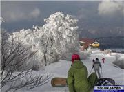 Getting ready to slide at the beginning of the 06/07 season, from the top of Nozawa., uploaded by danblomfield  [Nozawa Onsen, Nozawa Onsen Village, Nagano]