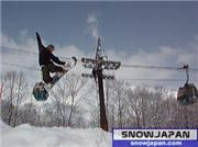 grabbin at 47, uploaded by enderzero  [Hakuba 47 Winter Sports Park, Hakuba Village, Nagano]