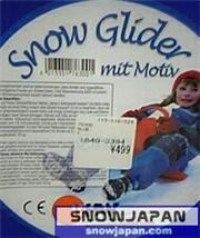 my avatar - the snowglider bumsled!, uploaded by nzlegend