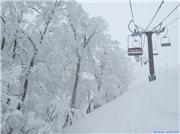 On the chairlift, uploaded by phillywrap