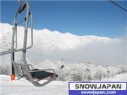 Hakuba47, uploaded by rossno  [Hakuba 47 Winter Sports Park, Hakuba Village, Nagano]
