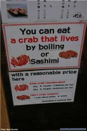 Funny sign., uploaded by thundercat