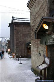 Otaru Tenguyama ski-jou in the background., uploaded by Black Mountain  [Otaru Tenguyama, Otaru City, Hokkaido]